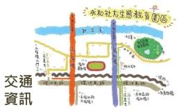 溼地教育園區4